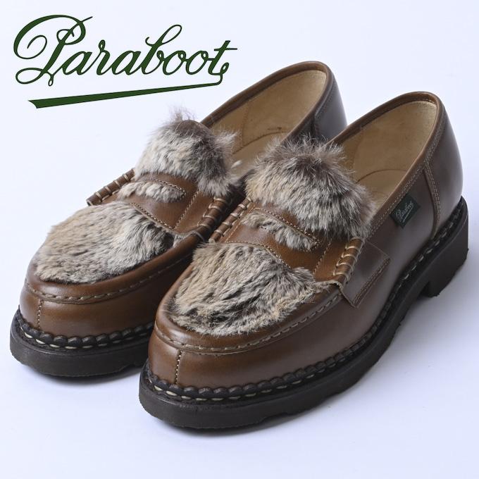 ☆【Paraboot】パラブーツORSAY/GRIFF(オルセー)MARRON-LIS NATUREL/LAPIN(ブラウン ラパン)150172z10x