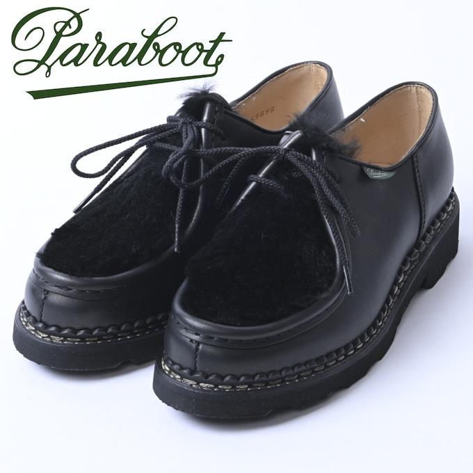 ☆【Paraboot】パラブーツMICHAEL LAPIN/GRIFF(ミカエル ラパン)NOIRE-LIS NOIR/LAPIN(ブラック ラパン)130473z10x