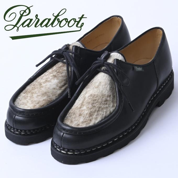 ☆【Paraboot】パラブーツMICHAEL/MARCHE(ミカエル)NOIRE-LIS NOIR/PL.PP MOUCHETE(ブラック ポニー)715721z10x