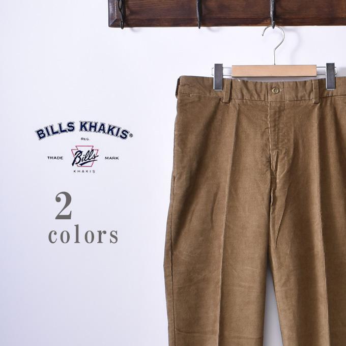 ★30%OFF SALE!【BILLS KHAKI】ビルズカーキ「M2」15WALE CORDUROY PANTSエムツー 15ウェールコーデュロイパンツ全2色