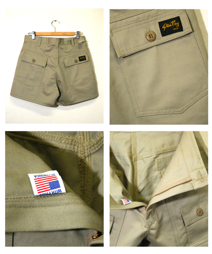 MADE IN USA 스탠 레이 EXPEDITION SHORT 에크스페디션쇼트카키(베이지)