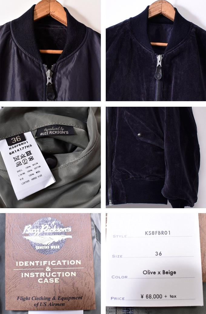 6801 6805 organizational clothing.