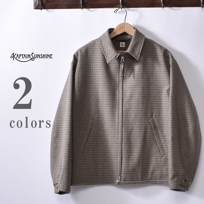 ★30%OFF SALE!【KAPTAIN SUNSHINE】キャプテンサンシャインSports Jacket スポーツジャケットドリズラー全2色(KHAKI GUNCLUB CHECK・GRAY WINDPANE CHECK)