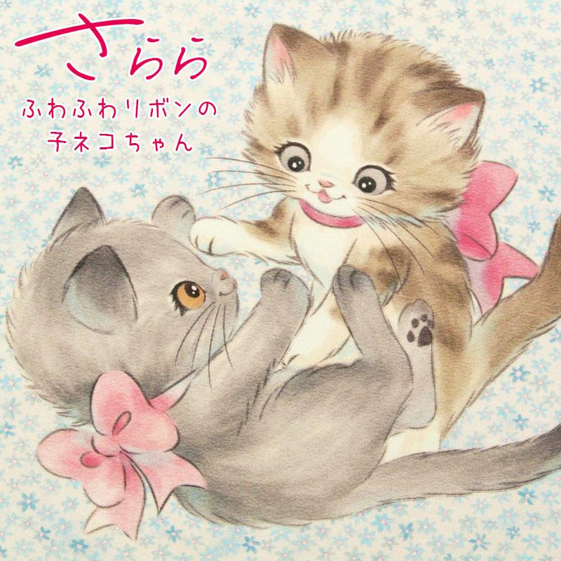 売り込み シーチング デジタルプリント さららJAPANふわふわリボンの子ネコちゃん 単位:1パネル 生地 オンラインショップ ネコ にゃんこ 綿