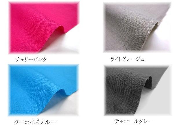 ★ sold 38,000 m 2 m cut topped European linen ★ wide width