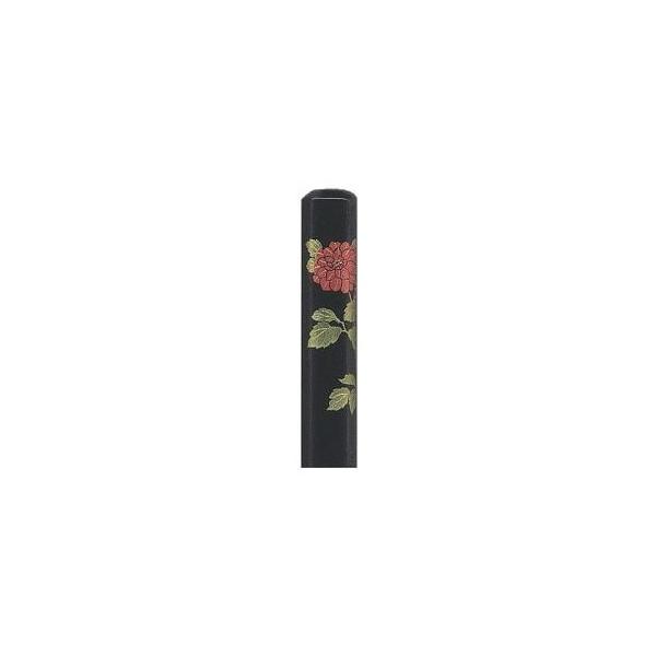 【ダリア/花蒔絵印鑑】黒水牛 〔13.5mm丸×長さ60mm〕ケース無
