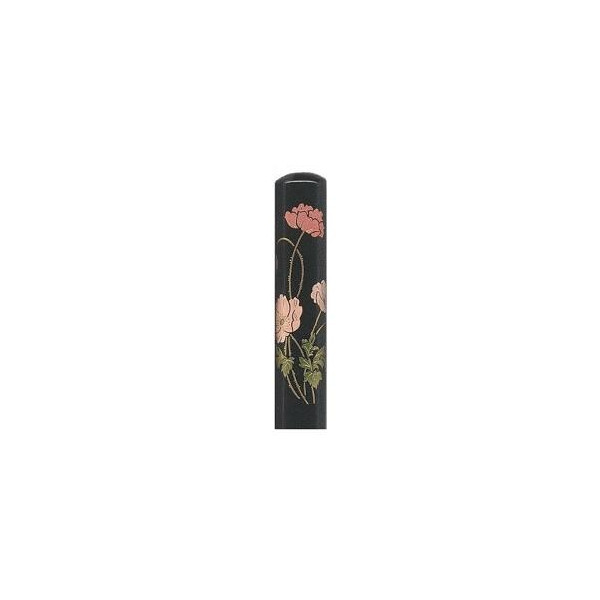 【ポピー/花蒔絵印鑑】黒水牛 〔12mm丸×長さ60mm〕ケース無