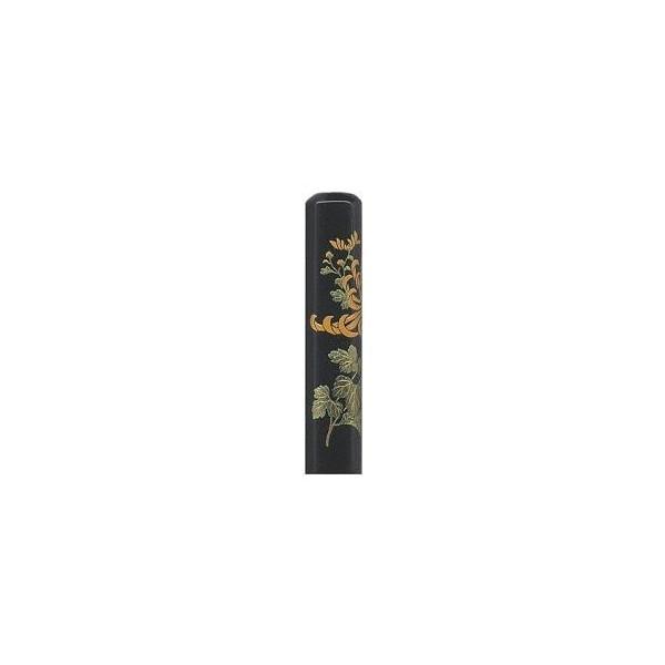【キク/花蒔絵印鑑】黒水牛 〔12mm丸×長さ60mm〕ケース無