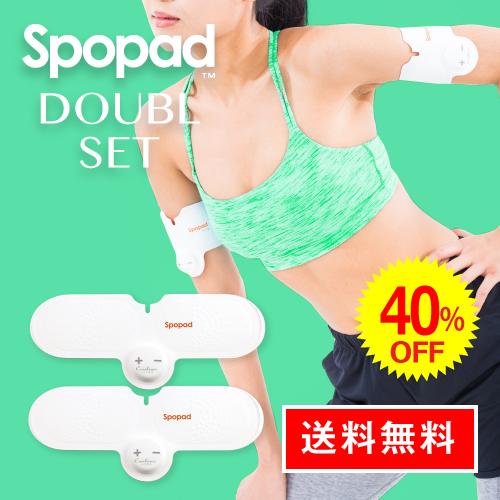 【特価40%OFF】スポパッドフィット2 ダブルセット SPOPAD FIT2《送料無料・メーカー保証1年・ラッピング対応》