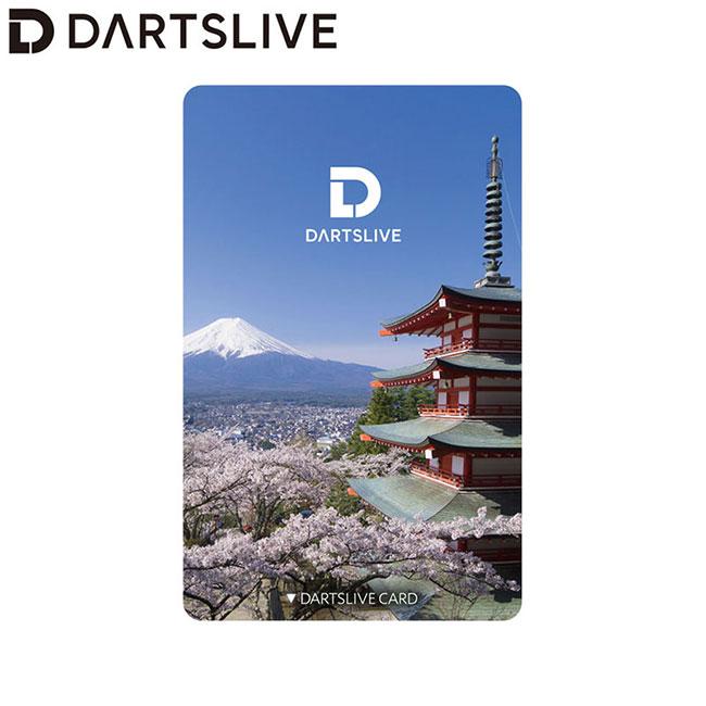DARTSLIVE CARD #044 <09> (ダーツカード)