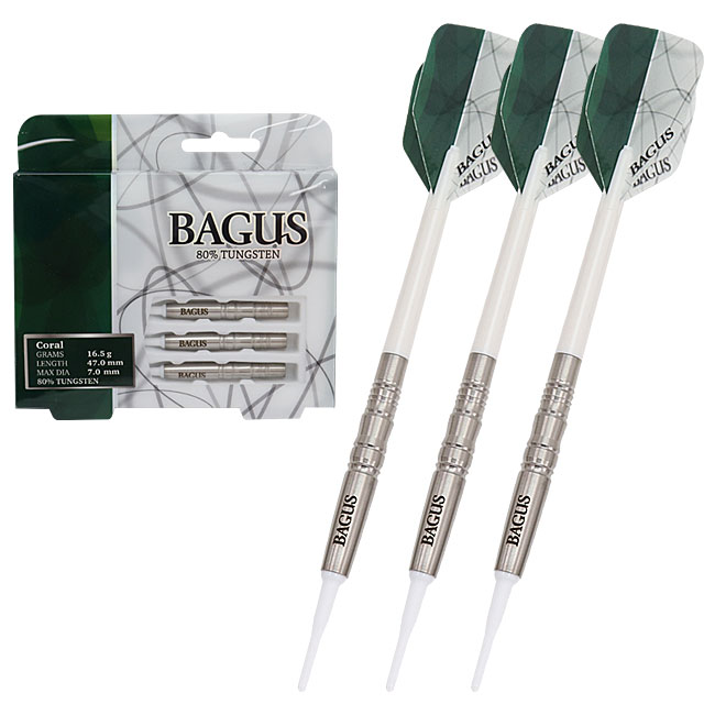 BAGUS(バグース) ORIGINAL DESIGN BARREL Coral Silver(コーラル シルバー) (ダーツ バレル ダーツセット)