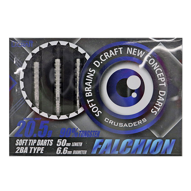 D CRAFT ディークラフト90T CRUSADERSシリーズ FALCHION ファルシオン2BAダーツ バレルtQrdhsC