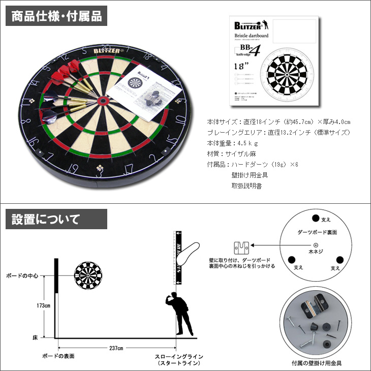 how to play count up darts