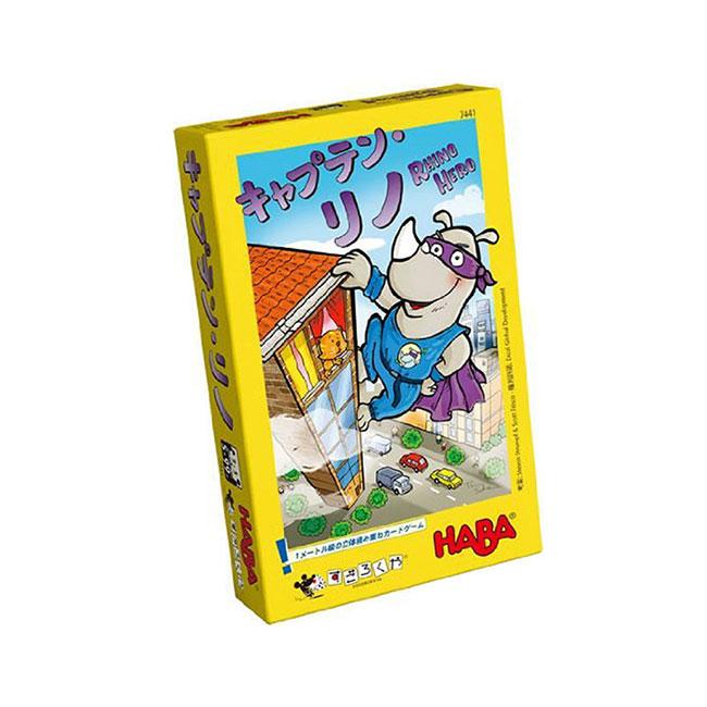 あす楽対応 キャプテン リノ RHINO ボードゲーム カードゲーム HERO 日英独語版 お得セット 世界の人気ブランド