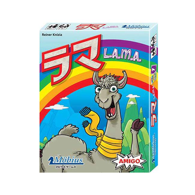 あす楽対応 ラマ 倉庫 L.A.M.A 日本語版 ボードゲーム 誕生日 お祝い カードゲーム ホビー