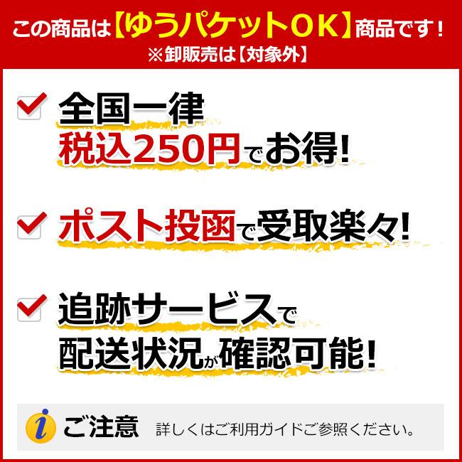 火の鳥 DARTS JAPAN ヒノトリダーツジャパンPRO BLACK 85T CHARIOT チャリオット2BA7fbyvY6g