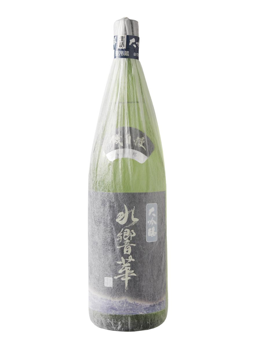 磯自慢 大吟醸 国産品 水響華 1800ml 磯自慢酒造 静岡県 2020年 日本限定