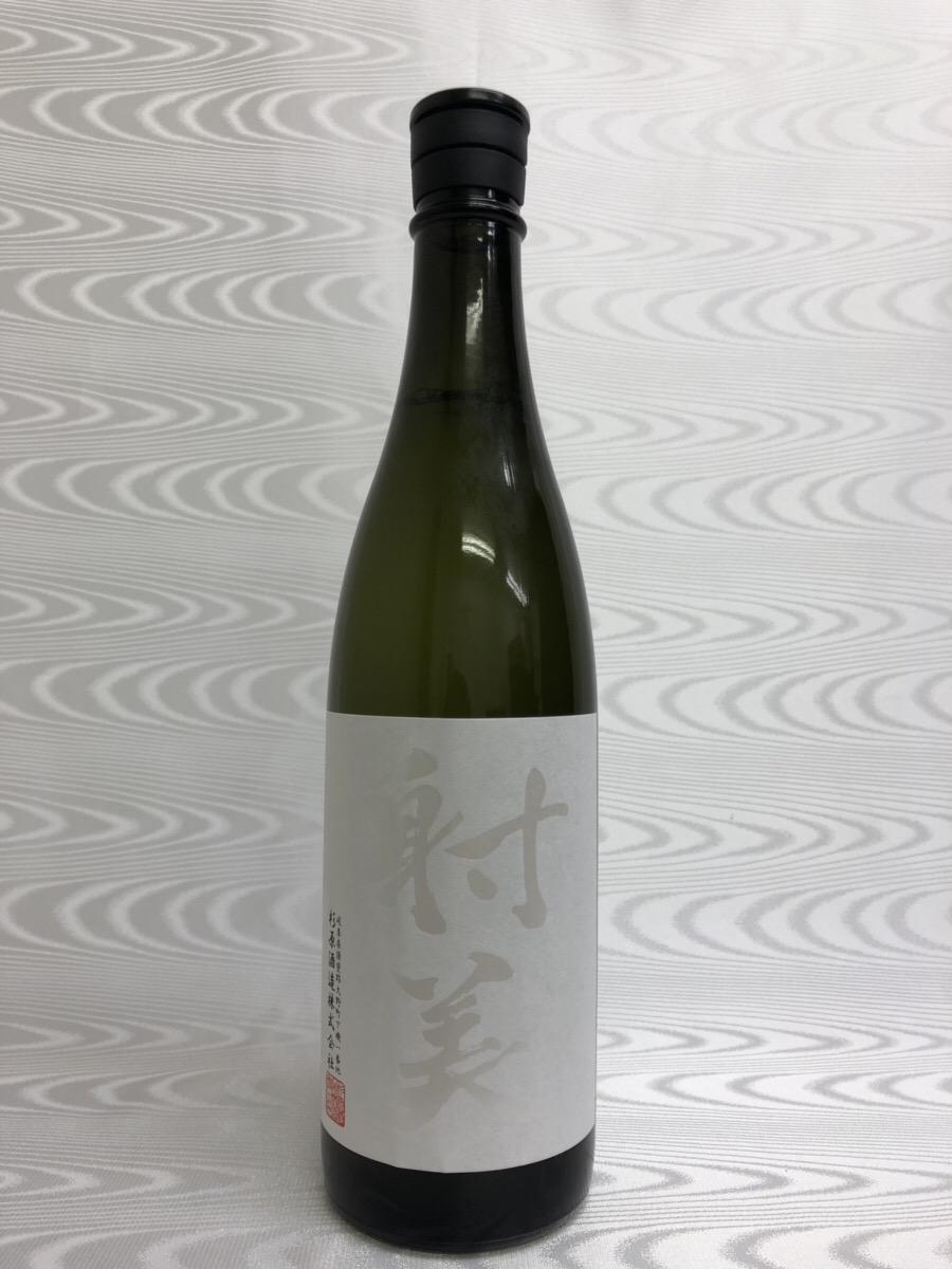2019年2月詰 射美  WHITE(ホワイト) 無濾過生原酒 720ml 杉原酒造 岐阜県 日本酒