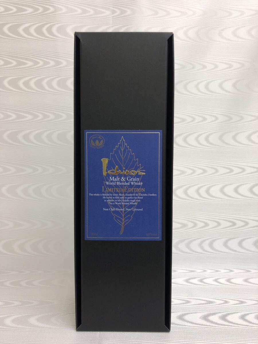 東京都内限定発送 イチローズモルト モルト&グレーン ワールドブレンデッドウイスキー リミテッドエディション 48度 700ml