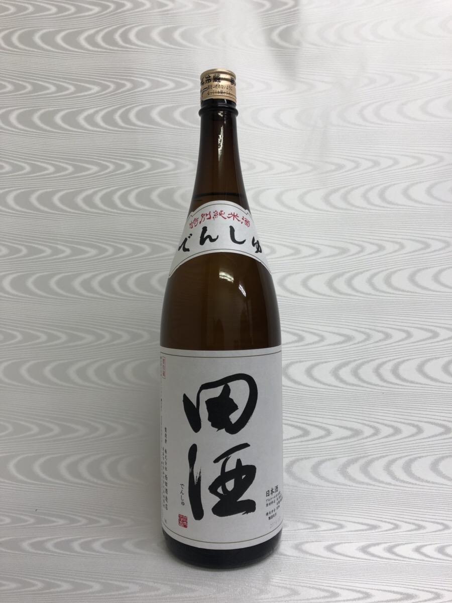 田酒 引き出物 特別純米酒 1800ml 青森県 西田酒造 正規品送料無料