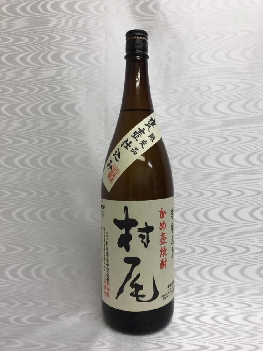 村尾 本格芋焼酎 1800ml (村尾酒造) (鹿児島県)