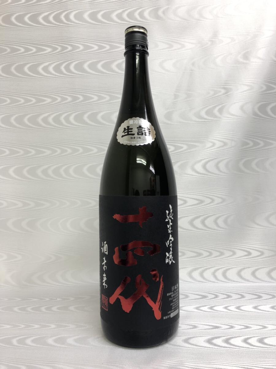 【2019年】十四代 純米吟醸 酒未来 1800ml (高木酒造) (山形県)