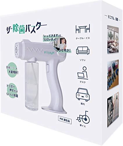 新作製品 世界最高品質人気 東京ミモレ ザ 除菌 バスター 定番 スプレーガン ホワイト TMJB-001 8×22×24cm 400ml
