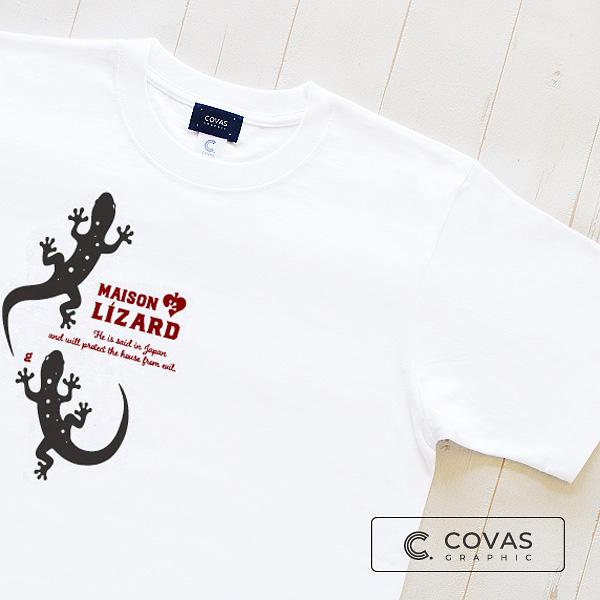 Tシャツ メンズ レディース 男女兼用 プリント 半袖 SALE 30%OFF バーゲン セール COVAS GRAPHIC ヤモリ デザイン ホワイト 守宮 プリントTシャツ ファクトリーアウトレット コバスグラフィック 白 ユニセックス 和柄 ※アウトレット品 303004-10 綿