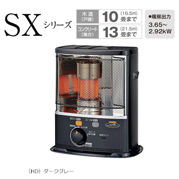 春夏新作モデル コロナ石油ストーブ SXシリーズ SX-E3715Y-HD ダークグレー 10~13畳まで 納期相談可 クレジットOK 直送可 cn-sx-e3715y-hd, JSBCスノータウン 1e43054f