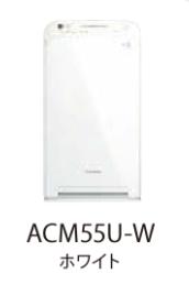 ACM55U-W(ホワイト)ダイキン・ストリーマ空気清浄機