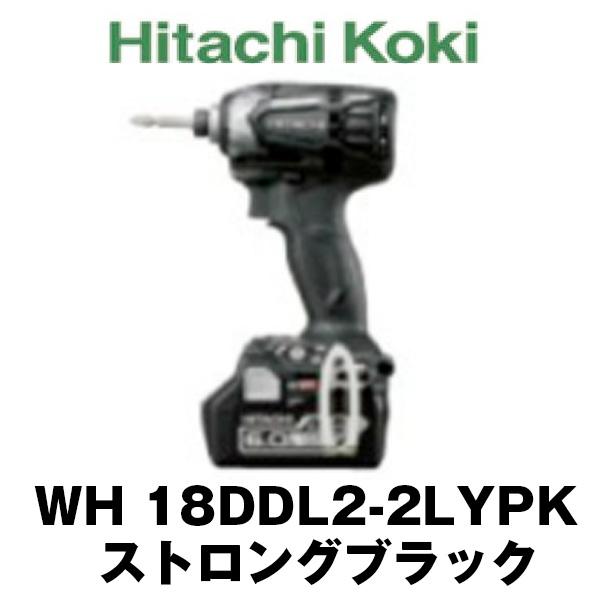 日立 HITACHI 電動工具 18V コードレスインパクトドライバ WH18DDL2-B ストロングブラック 納期相談可 クレジットOK 直送可 hita-wh18ddl2b