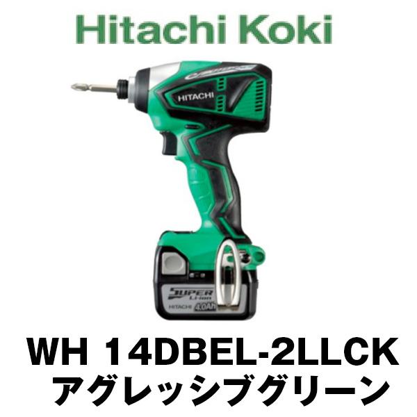 日立 HITACHI 電動工具 14.4V コードレスインパクトドライバ WH14DBEL-2LLCK-L アグレッシブグリーン 納期相談可 クレジットOK 直送可 hita-wh14dbel-l
