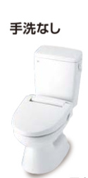 INAX トイレ 一般 標準 床排水 eco6 一般洋風便器 手洗い無 一般地 dt5500blbc110stu リクシル イナックス 沖縄送料に自信あり!