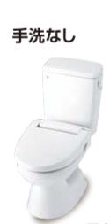 INAX トイレ 一般 標準 床排水 eco6 一般洋風便器 手洗い無 寒冷地(水抜・ヒーター) dt5500nblhbc110stu リクシル イナックス 沖縄送料に自信あり!