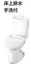 INAX トイレ 一般 標準 床上排水 eco6 一般洋風便器 手洗い有 寒冷地(水抜) dt5800nblbc110ptu リクシル イナックス 沖縄送料に自信あり!
