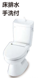INAX トイレ 一般 標準 床排水 eco6 一般洋風便器 手洗い有 寒冷地(水抜) dt5800nblbc110stu リクシル イナックス 沖縄送料に自信あり!
