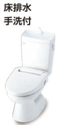 INAX トイレ 一般 標準 床排水 eco6 一般洋風便器 手洗い有 寒冷地(水抜・ヒーター) dt5800nblhbc110stu リクシル イナックス 沖縄送料に自信あり!