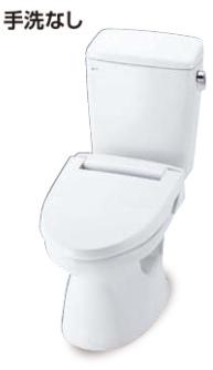 INAX トイレ 一般 大型 床上排水 排水芯155 eco6 アメージュ 手洗い無 寒冷地(水抜・ヒーター) dtm150pmnghbc360pu リクシル イナックス 沖縄送料に自信あり!