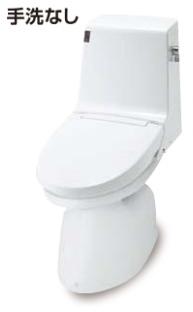 INAX トイレ 一体型 タンクあり 床上排水 排水120 eco5 アメージュZ Z2タイプ 手洗い無 寒冷地(流動) dtz152uwgbcz10pu リクシル イナックス 沖縄送料に自信あり!