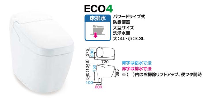 ファッションの サティスGタイプ ECO5 G8 BW1(ピュアホワイト)YBC-G20P+DV-G218P 床上排水(Pトラップ), 倉岳町:af623936 --- eraamaderngo.in