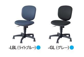 オフィスチェアー (SEN型) イス 椅子 ビニールレザー張り 肘なし ローバック ナイキ NAIKI sen510