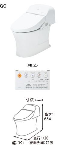 TOTO トイレ ウォシュレット一体型便器 GG2 タンク式トイレ 手洗いなし 温風乾燥 ces9423