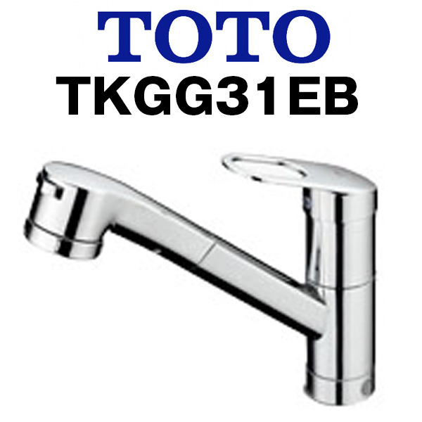 Cover all | Rakuten Global Market: TOTO kitchen water faucet bracket ...