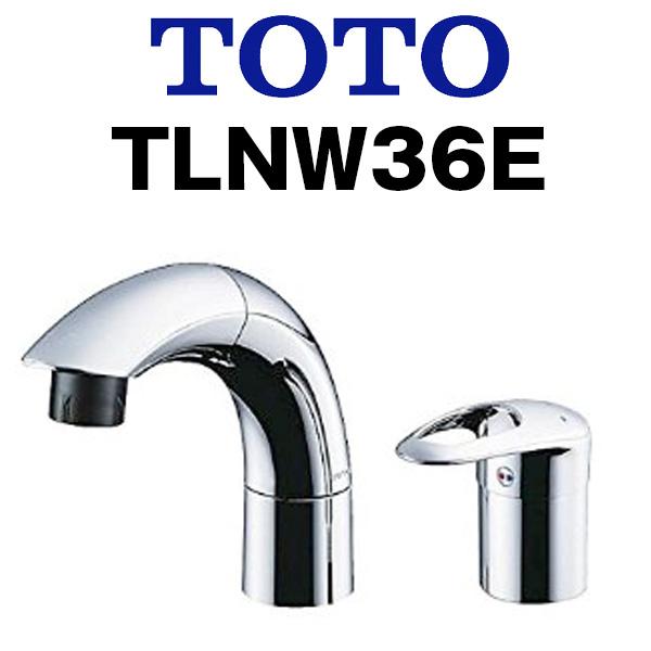 TOTO 洗面所用水栓金具 シャンプー水栓 台付シングル13 シングルレバー混合栓 TLNW36E 納期相談可 クレジットOK 直送可 to-tlnw36e