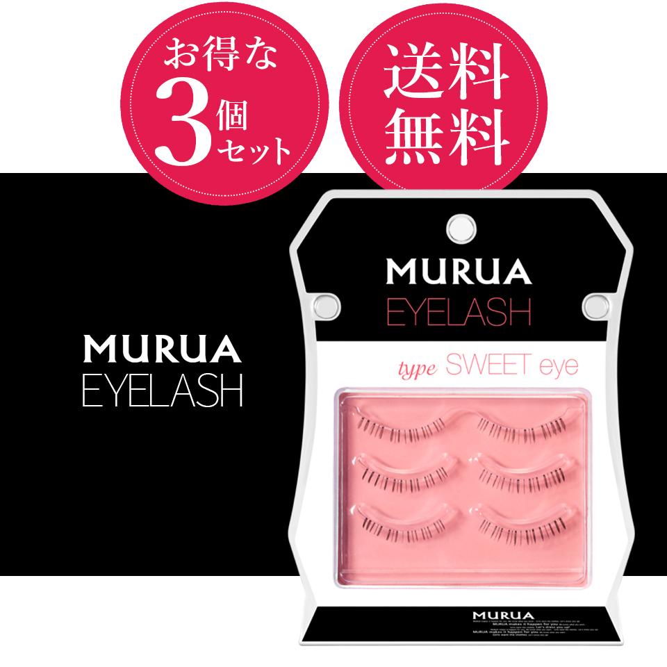 MURUA EYELASH SWEET eye (하 속눈썹) 3 개 세트