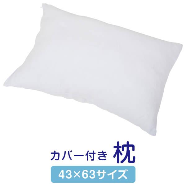 送料無料 枕 カバー トレンド 43 NEW ARRIVAL × 63 接触冷感 ダブルガーゼ 日本製 夏用 肌にやさしい 枕カバー cm ひんやり まくら サイズ キシリトール加工