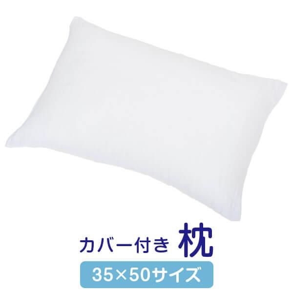 送料無料 枕 カバー 5☆好評 35 × 迅速な対応で商品をお届け致します 50 接触冷感 ダブルガーゼ 日本製 サイズ 枕カバー ひんやり cm 夏用 キシリトール加工 肌にやさしい まくら