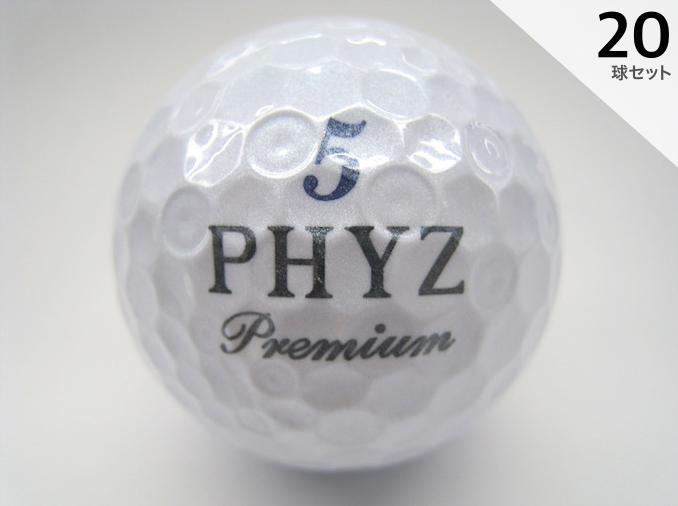 Sクラス 2014年モデル PHYZ premium ファイズプレミアム プラチナムパール 20球セット 送料無料 /ロストボール【中古】【ラッキーシール対応】