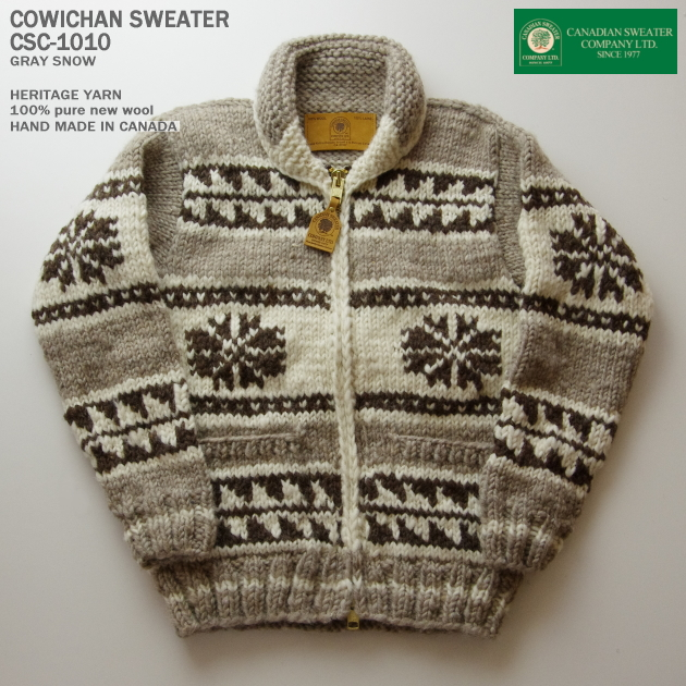 Cowichan Family Cowichan Sweater Cow Japanese Spaniel
