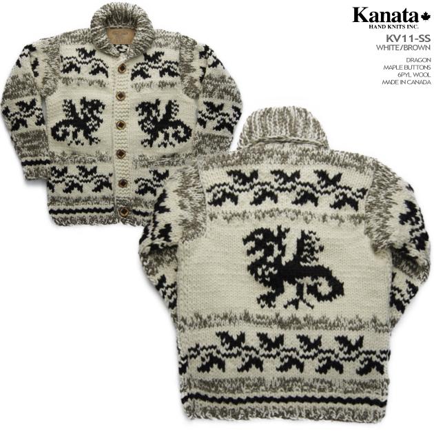 カウチンセーター(カウチンジャケット)|KANATA社(カナタ)|カナダ製|KA-KV11 DRAGON TWEED SWEATER(ドラゴン ツイード セーター)|ホワイト/ブラウン|メンズ|ウール100%(Wool100%)|6PLY WOOL(6本撚り)|フルオープン|ボタン(メイプル柄)|長袖